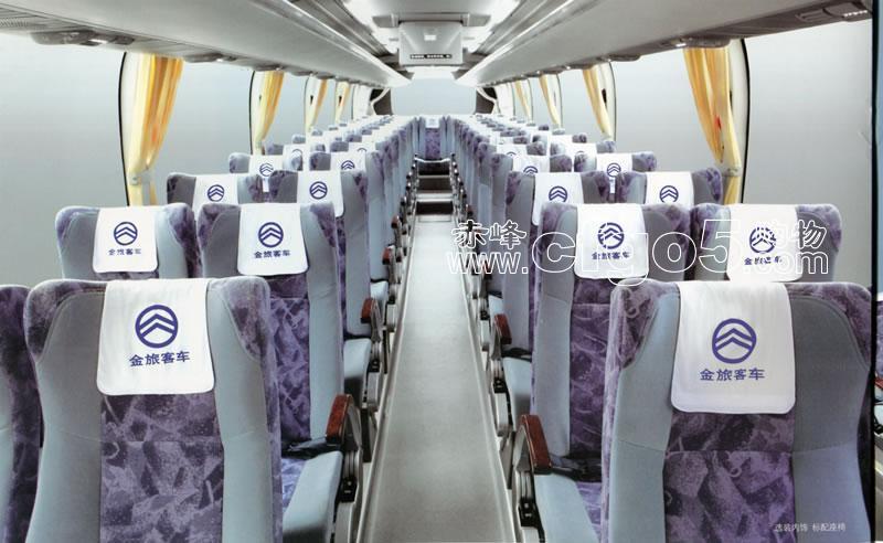 商品名称: 金旅xml6128 大型豪华客车系列 神马汽贸